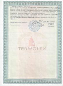 4 Сертификат соответствия ДП1