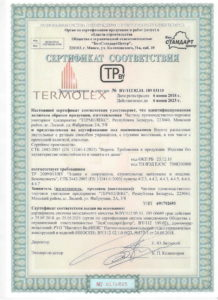 7 Сертификат соответствия распашные ворота